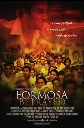 Formosa Betrayed - 27 x 40 Movie Poster - Style A