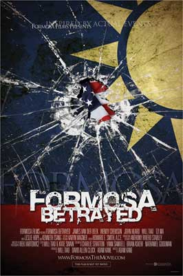 Formosa Betrayed - 11 x 17 Movie Poster - Style B