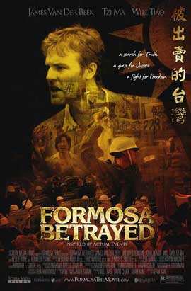 Formosa Betrayed - 11 x 17 Movie Poster - Style C