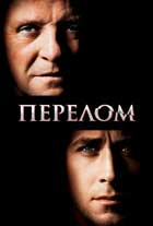 Fracture - 11 x 17 Movie Poster - Russian Style C