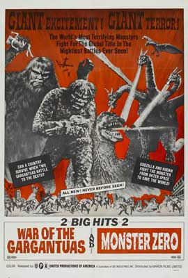 Frankenstein's Monsters: Sanda vs. Gaira - 27 x 40 Movie Poster - Style B