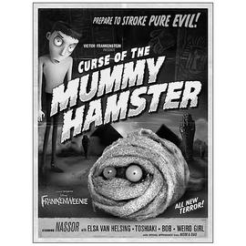 Frankenweenie - Curse of the Mummy Hamster Canvas Giclee Print