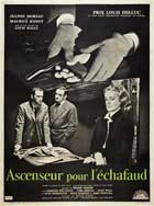 Frantic - 27 x 40 Movie Poster - French Style B