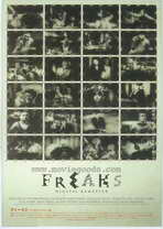 Freaks - 27 x 40 Movie Poster - Japanese Style A