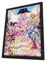Fresh Pretty Cure - 11 x 17 Movie Poster - Japanese Style A - in Deluxe Wood Frame