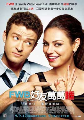 Friends with Benefits - 11 x 17 Movie Poster - Korean Style A