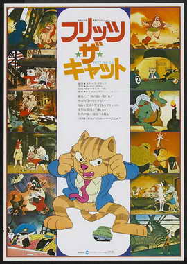 Fritz the Cat - 27 x 40 Movie Poster - Japanese Style A