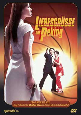 From Beijing with Love - 11 x 17 Movie Poster - German Style A