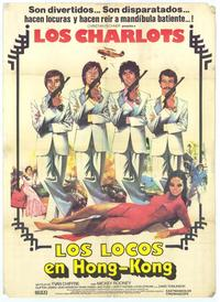 From Hong Kong with Love - 11 x 17 Movie Poster - Spanish Style A