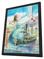 From Up on Poppy Hill - 27 x 40 Movie Poster - Japanese Style A - in Deluxe Wood Frame