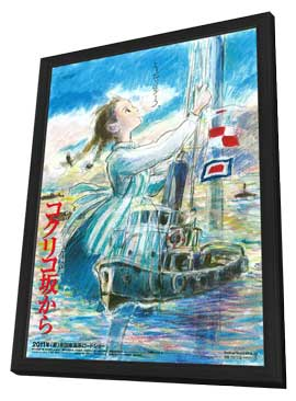 From Up on Poppy Hill - 11 x 17 Movie Poster - Japanese Style A - in Deluxe Wood Frame