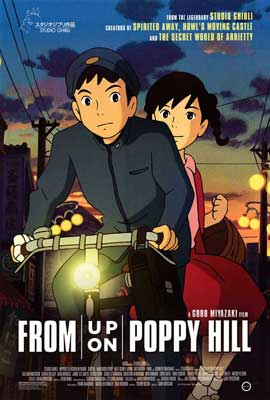 From Up on Poppy Hill - 11 x 17 Movie Poster - Style A