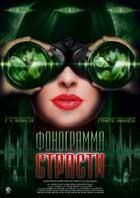 Frontera, La - 27 x 40 Movie Poster - Russian Style A