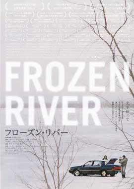 Frozen River - 27 x 40 Movie Poster - Japanese Style A
