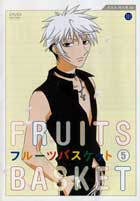 Fruits Basket - 11 x 17 Movie Poster - Japanese Style A