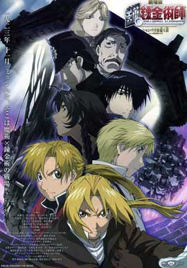Fullmetal Alchemist the Movie: Conqueror of Shamballa - 11 x 17 Movie Poster - Japanese Style A