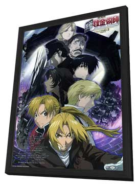 Fullmetal Alchemist the Movie: Conqueror of Shamballa - 11 x 17 Movie Poster - Japanese Style A - in Deluxe Wood Frame