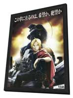 Fullmetal Alchemist (TV) - 27 x 40 TV Poster - Japanese Style A - in Deluxe Wood Frame