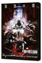 Fullmetal Alchemist (TV) - 27 x 40 TV Poster - Japanese Style D - Museum Wrapped Canvas