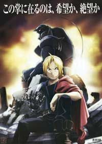 Fullmetal Alchemist (TV) - 43 x 62 TV Poster - Japanese Style A