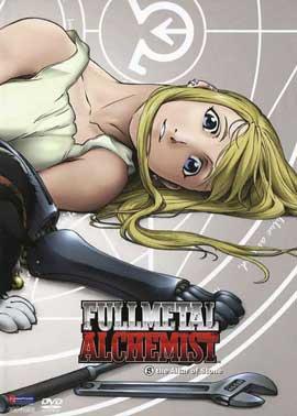 Fullmetal Alchemist (TV) - 11 x 17 TV Poster - Style C