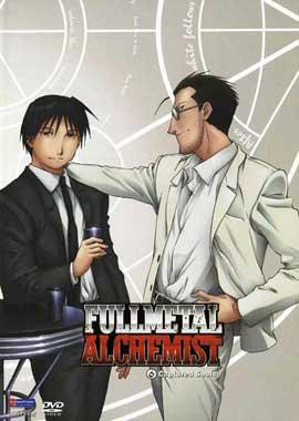 Fullmetal Alchemist (TV) - 11 x 17 TV Poster - Style E