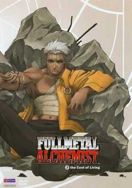 Fullmetal Alchemist (TV) - 11 x 17 TV Poster - Style F