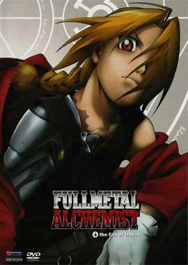 Fullmetal Alchemist (TV) - 11 x 17 TV Poster - Style G
