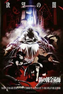 Fullmetal Alchemist (TV) - 11 x 14 TV Poster - Japanese Style C
