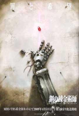 Fullmetal Alchemist (TV) - 11 x 17 Movie Poster - Japanese Style E