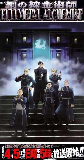 Fullmetal Alchemist (TV) - 27 x 40 TV Poster - Japanese Style C