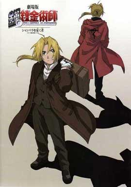 Fullmetal Alchemist (TV) - 11 x 17 TV Poster - Japanese Style E
