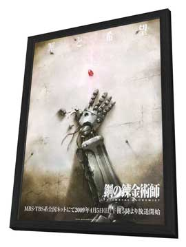 Fullmetal Alchemist (TV) - 11 x 17 Movie Poster - Japanese Style E - in Deluxe Wood Frame