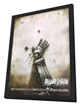 Fullmetal Alchemist (TV) - 27 x 40 TV Poster - Japanese Style E - in Deluxe Wood Frame