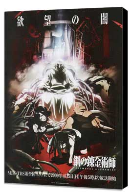 Fullmetal Alchemist (TV) - 11 x 17 TV Poster - Japanese Style B - Museum Wrapped Canvas