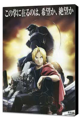 Fullmetal Alchemist (TV) - 27 x 40 TV Poster - Japanese Style A - Museum Wrapped Canvas