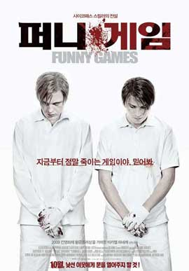 Funny Games - 27 x 40 Movie Poster - Korean Style A