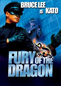 Fury of the Dragon - 11 x 17 Movie Poster - UK Style A