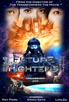 Future Fighters - 11 x 17 Movie Poster - Style A