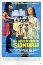 Future Women - 11 x 17 Movie Poster - German Style A