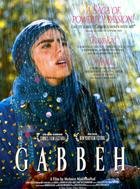 Gabbeh - 11 x 17 Movie Poster - Style B