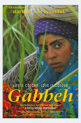 Gabbeh - 11 x 17 Movie Poster - Style A