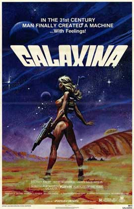 Galaxina - 11 x 17 Movie Poster - Style B