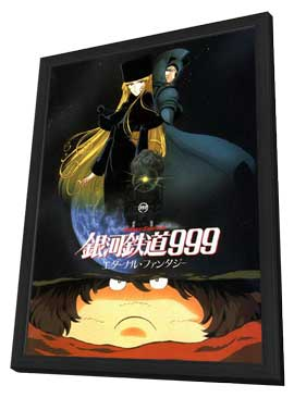 Galaxy Express 999: Eternal Fantasy - 27 x 40 Movie Poster - Japanese Style A - in Deluxe Wood Frame