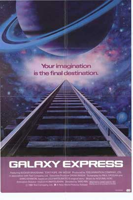 Galaxy Express - 11 x 17 Movie Poster - Style A