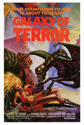 Galaxy of Terror - 27 x 40 Movie Poster - Style A