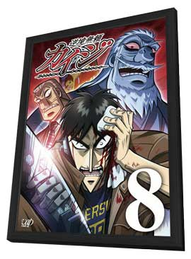 Gambling Apocalypse Kaiji (TV) - 11 x 17 TV Poster - Japanese Style A - in Deluxe Wood Frame