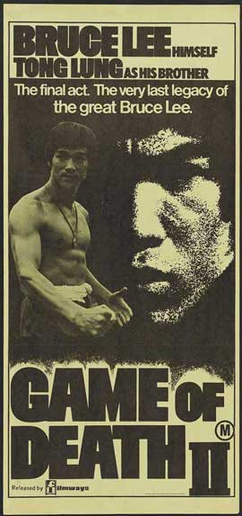 Game of Death II - 13 x 30 Movie Poster - Australian Style A