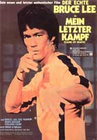 Game of Death - 11 x 17 Movie Poster - German Style B