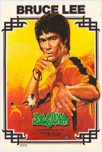 Game of Death - 27 x 40 Movie Poster - Foreign - Style A